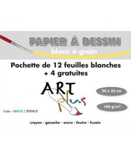 Pochette de 12 feuilles de dessin blanches format 24 x 32 cm - Art Plus by Artline